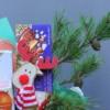 Cutie de cadou pentru Crăciun Happy Tree