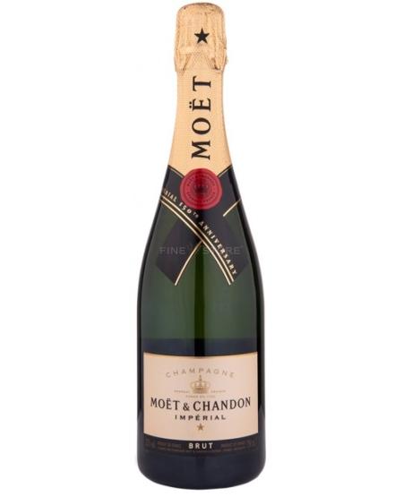 Șampanie premium originală Moet