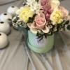 cutie cu flori de primăvară Romantique