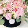 Aranjamentul floral Fragrant Surprise